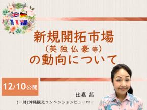 サムネ_海外市場動向_289.png