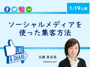 サムネ_SNS_289.png