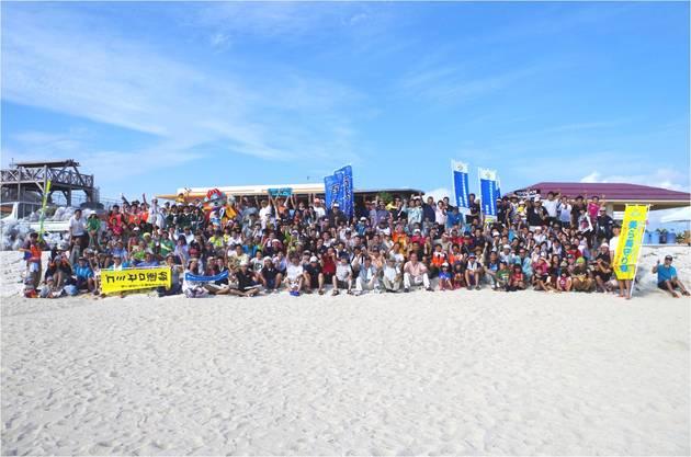 沖縄クリーンコートネットワーク事務局