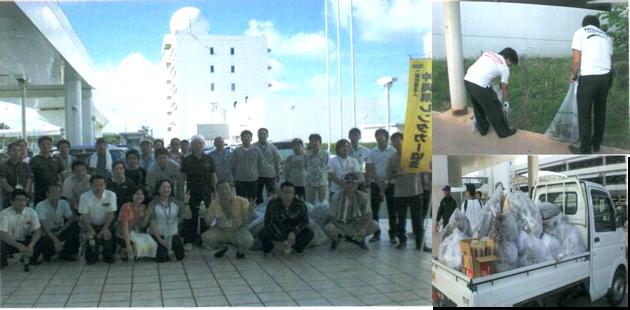 一般社団法人 沖縄県レンタカー協会