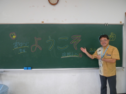 kyouzai2.JPG