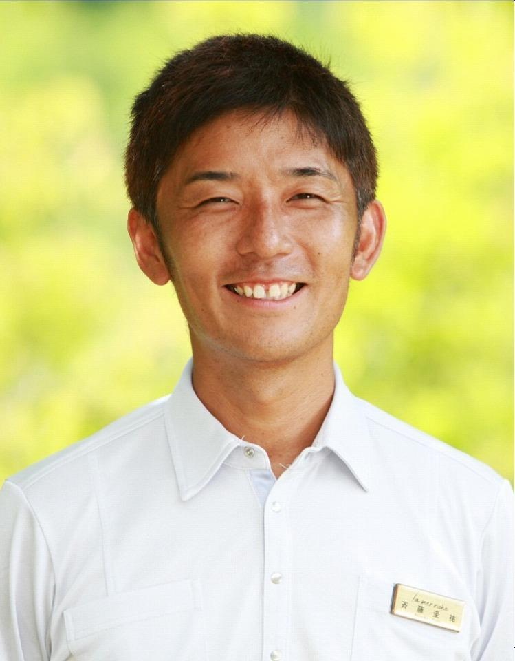 担当者 斉藤圭祐